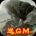游��仙�b��gm商城版1.1.1.18安卓版