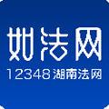 如法网学法考仙君试入口app安卓版14.7最新版