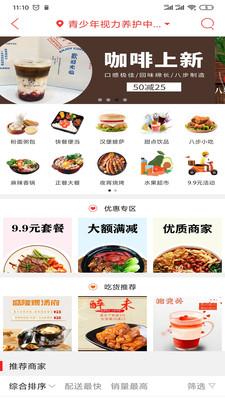贺州同城appv7.0.0安卓版截图0