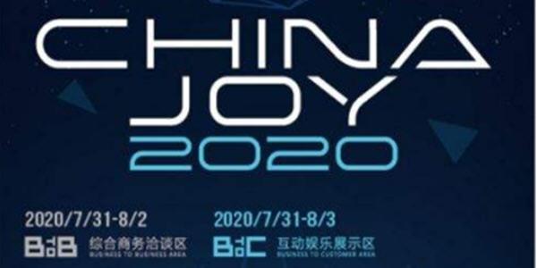2020chinajoy发布游戏_2020chinajoy最新手游