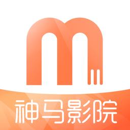 2020电视剧新世界神马影视1.32最新版