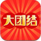 大团结阅读appv1.1.1官方版