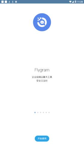 flygram官方版