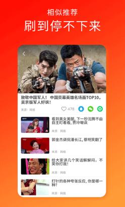 99短视频赚钱app