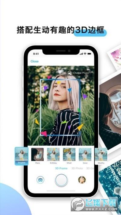 三次元转二次元(LucidPix)app安卓版