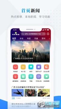 饶河融媒app