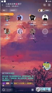 77爱玩平台app官方版