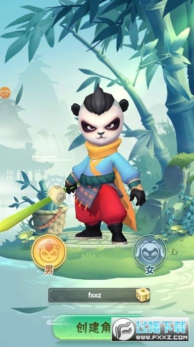 熊猫大冒险安卓版