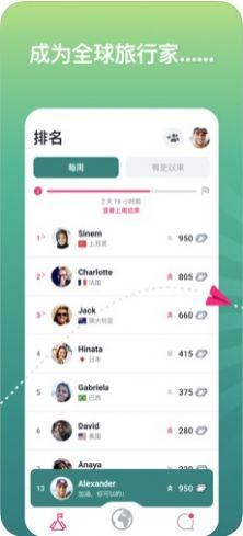 ablo国外社交app