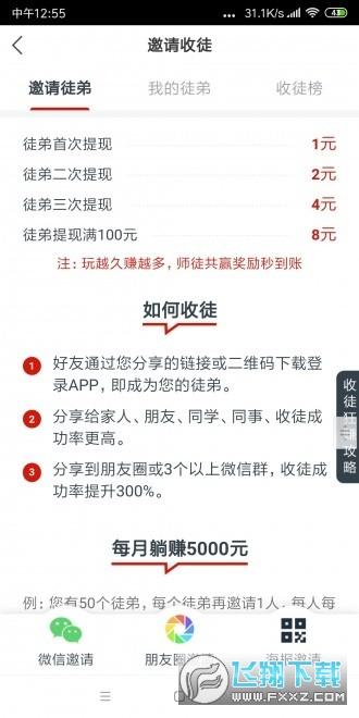 孔雀快讯阅读赚钱平台