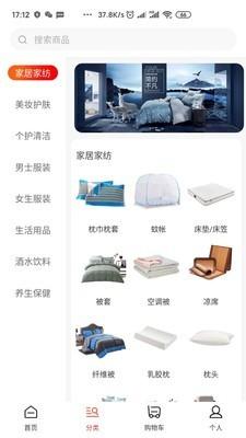 郑世隆app官方版