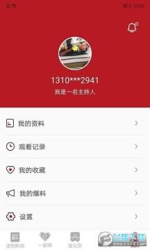 云盛京中考查分安卓版