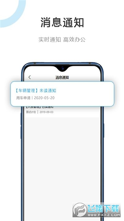 建管云平台官方版