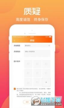 2020湖南省综合素质评价平台