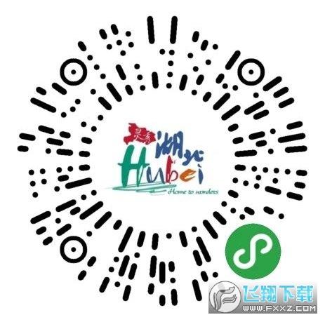 湖北省A级景区免费预约平台