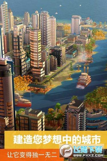 模拟城市我是市长无限绿钞版2020