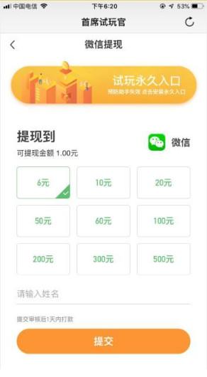 哆米乐推广赚钱平台