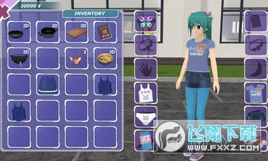 少女都市模拟器中文版破解版免费版