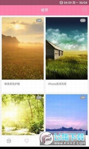 美之图app2020最新版