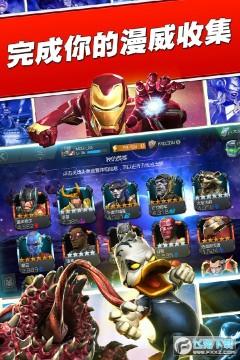 漫威超级争霸战钢铁侠无限修改版