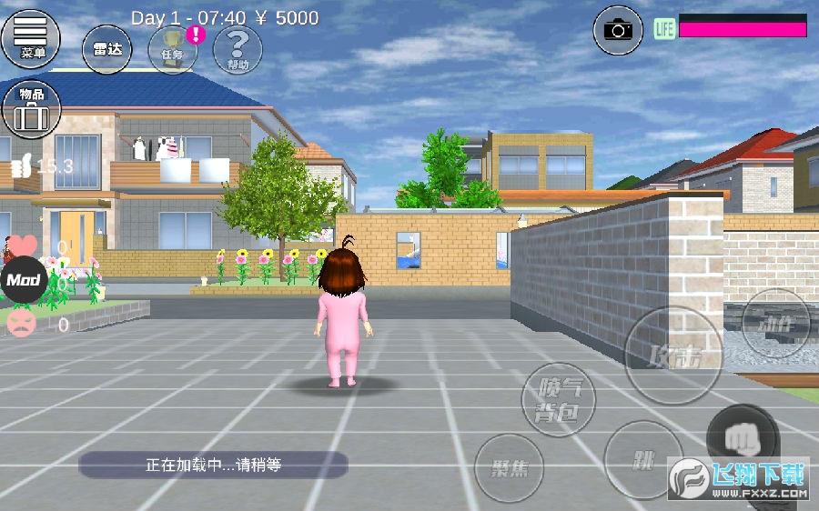 樱花校园模拟器婴儿装汉化破解版