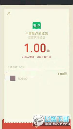 中青看点自媒体平台赚钱app