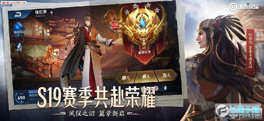 王者荣耀2020七夕版