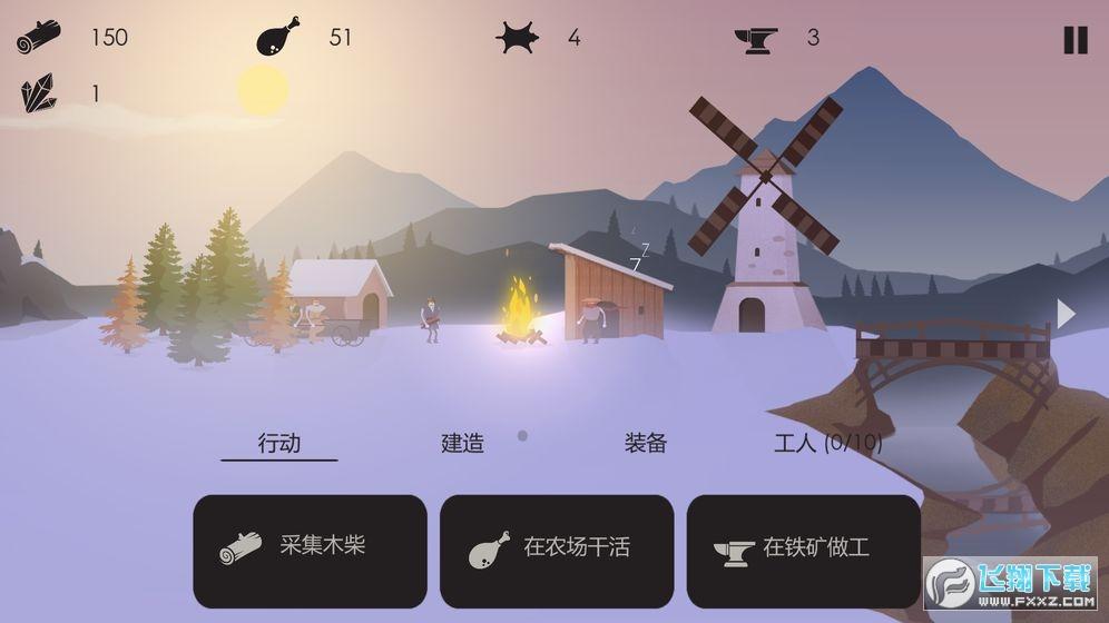 篝火被遗弃的土地中文版