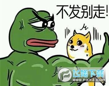 微信七夕青蛙头像全套
