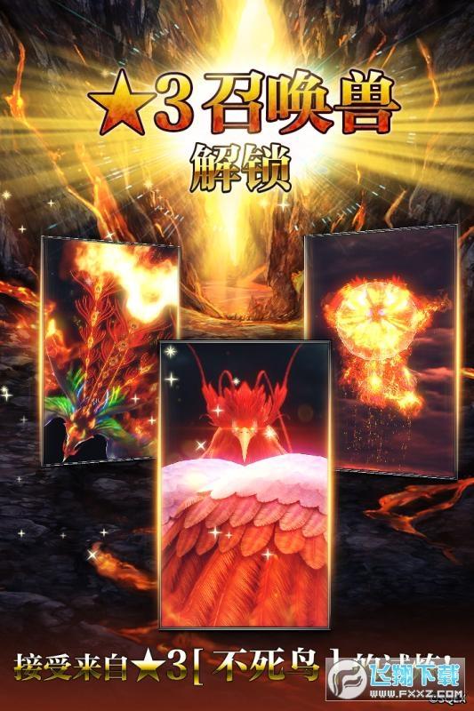最终幻想勇气启示录辉煌荣耀版本