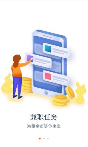 创壹帮赚钱app