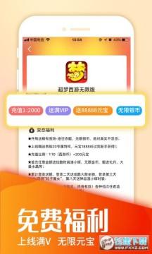 易乐玩盒子app官网版