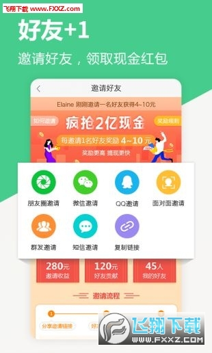 中青看点自媒体平台赚钱appv1.1.2 官方安卓版截图2