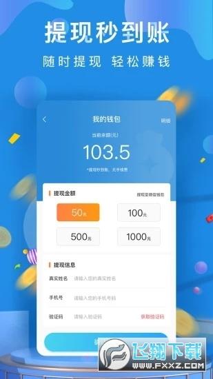 养狗达人合成赚钱游戏v1.1.0 最新版截图2