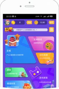 米粒星球福利赚钱appv1.0 安卓版截图0