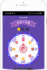 米粒星球福利赚钱appv1.0 安卓版截图1
