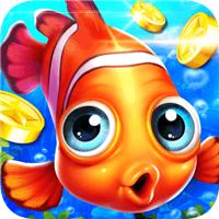 捕鱼欢乐季无限金币版1.6.10畅玩版