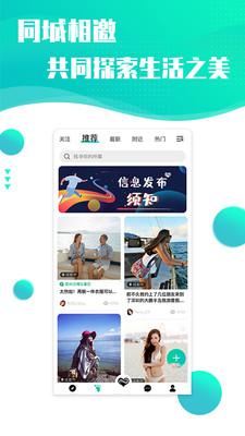浪花旅行app官方版