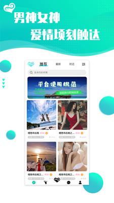 浪花旅行app官方版v1.0.8安卓版截图3