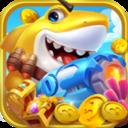 捕鱼欢乐炸最新礼包版1.0.4.4.1免费版
