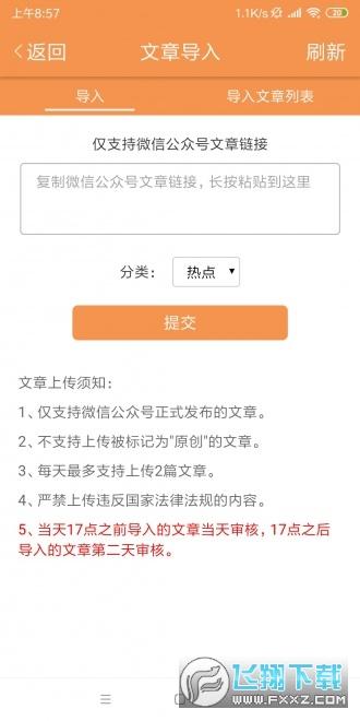 千贝网一股股��大资讯分享赚钱app1.0福利版一概查不出截图0