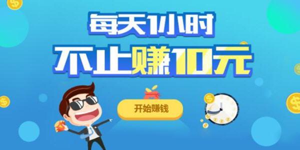 微信提现游戏排行榜_可微信提现的手机游戏排行榜