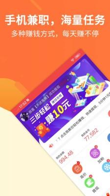 优米乐园刷抖音点赞赚钱app1.0正式版截图1