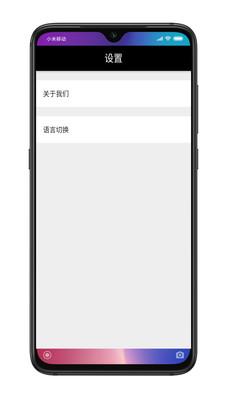 果冻公开课前端动画学习平台v1.0.0安卓版截图0