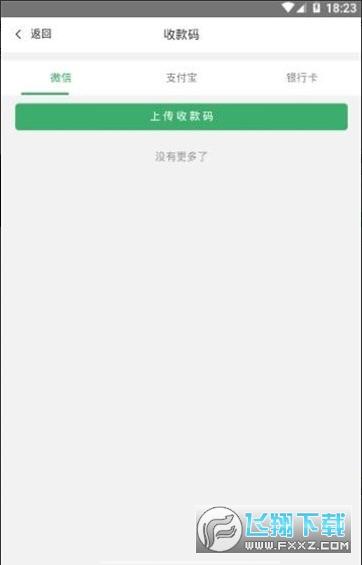 灿与番骑手安卓版v1.0手机版截图0