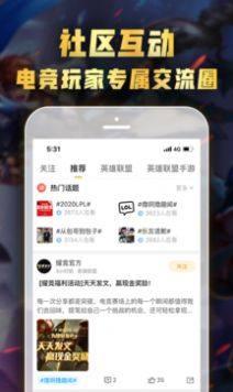 az电竞平台v1.0官方版截图0