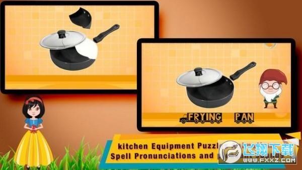 厨房拼图手机版v1.4最新版截图1