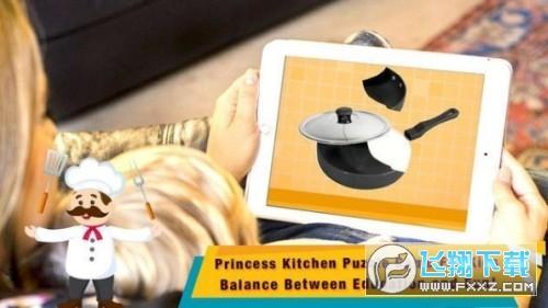 厨房拼图手机版v1.4最新版截图2