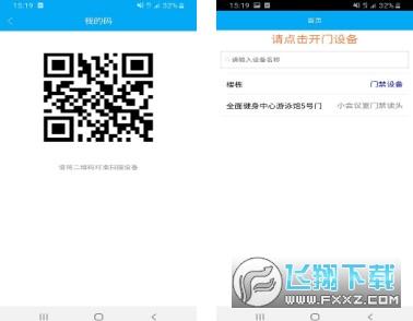大理市民卡appv1.0.6 安卓版截图1