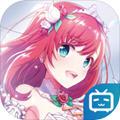 宝石幻想光芒重现b站官方版v1.0安卓版